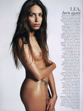 Lea T in Vogue